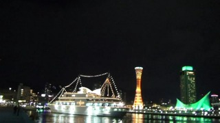 ハーバーランドの夜景(132)