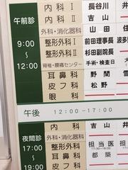 2014-06-18-11-01-47