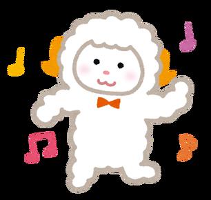 eto_hitsuji_dance
