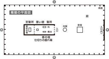 makuya_ground