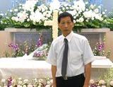 キリスト式葬儀