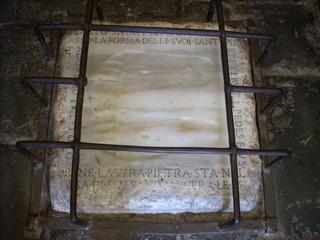キリストの足跡1986年