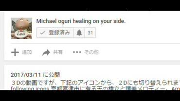 healing on your said