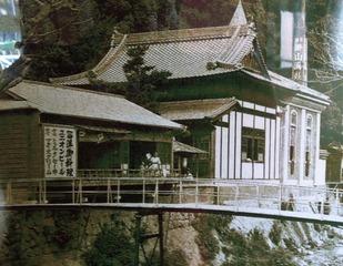 港山温泉69
