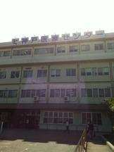 医療センター