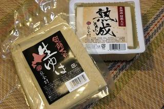 豆香村の湯葉と豆腐