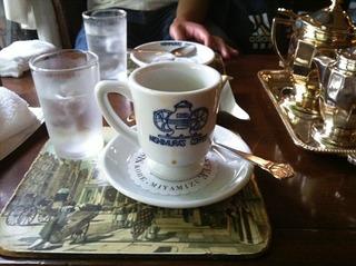にしむらコーヒー