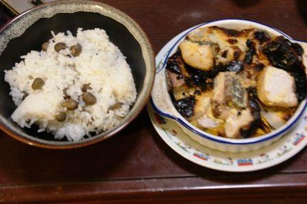 ムカゴご飯とブリの味噌マヨネーズグラタン
