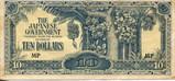 日本国発行ドル札