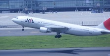 JAL164