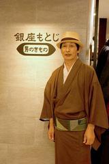 銀座もとじ大阪店2