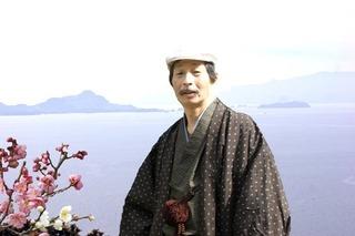 瀬戸の海と梅花、大島紬 着物NO!012