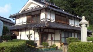武蔵の生家