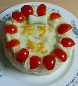 一応ケーキ?