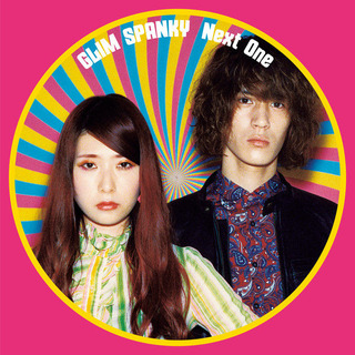 GLIM SPANKY - Next One