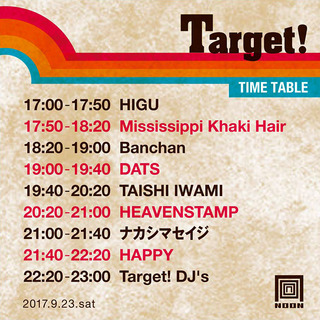 Target_timetable_insta_Day