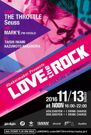 LOVEtheROCK Flyer