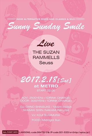SUNNY SUNDAY SMILE201702