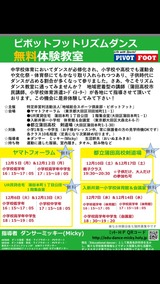 2016-12-05-12-04-32