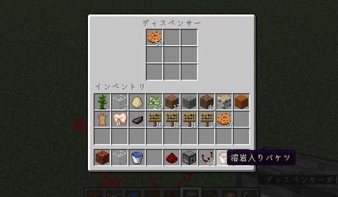 ごみ箱2_02