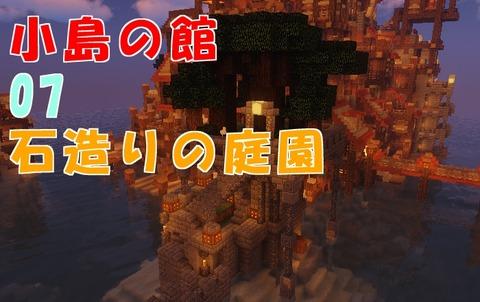 小島07_xx