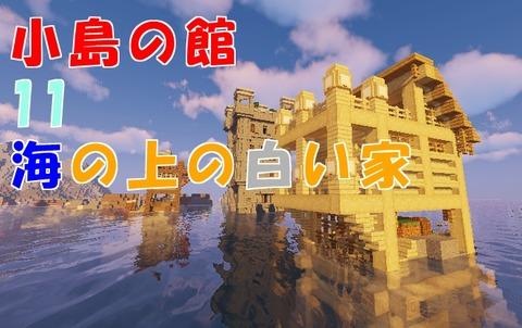 小島11_xx
