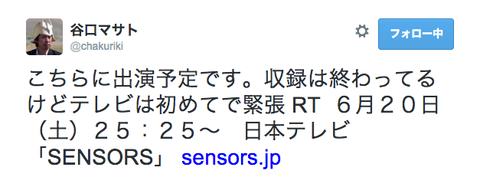 sensors1