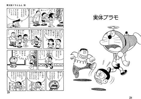 198_28-29ja