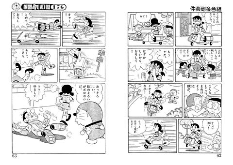 vol176_62-63ja