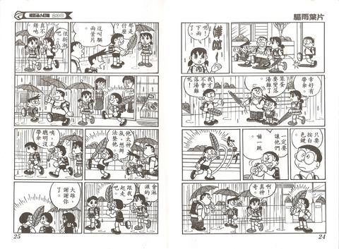 青文vol230「駆雨葉片」4