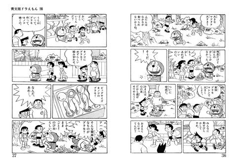 198_36-37ja
