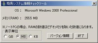 sys_win2000