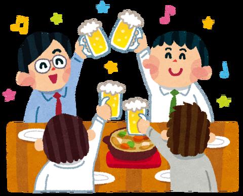nomikai_salaryman