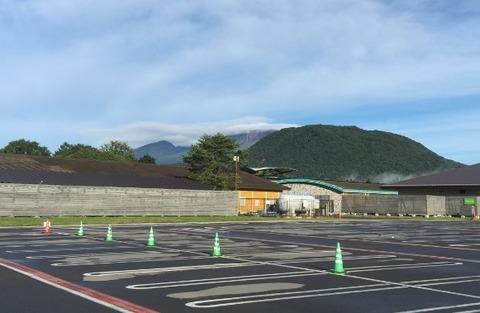 160925_浅間山