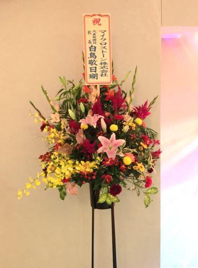 171104_俊智さんコンサート