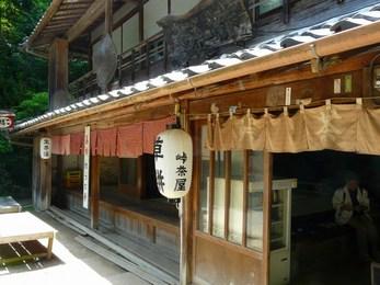峠の茶屋5