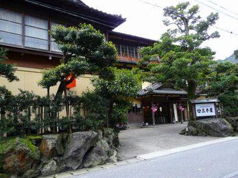 三木屋旅館1