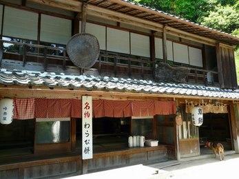 峠の茶屋6