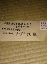 IMG_3402