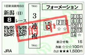 7 (2)