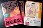 041217_books
