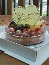 061020_cake