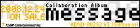 Message_banner.jpg
