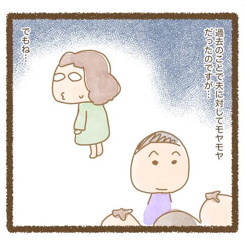 三つ子イラスト1