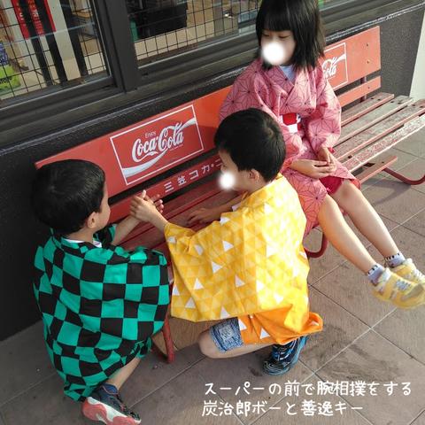 三つ子写真03