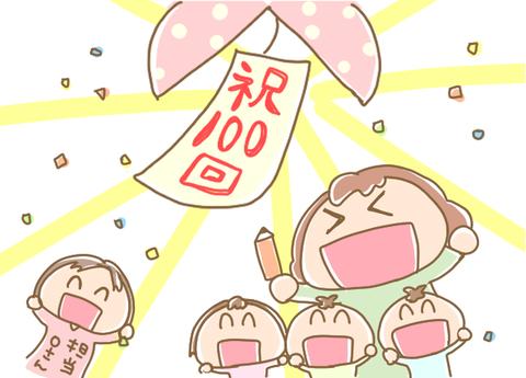 10001メイン