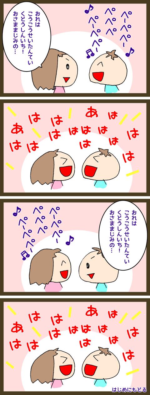 工藤真一!2