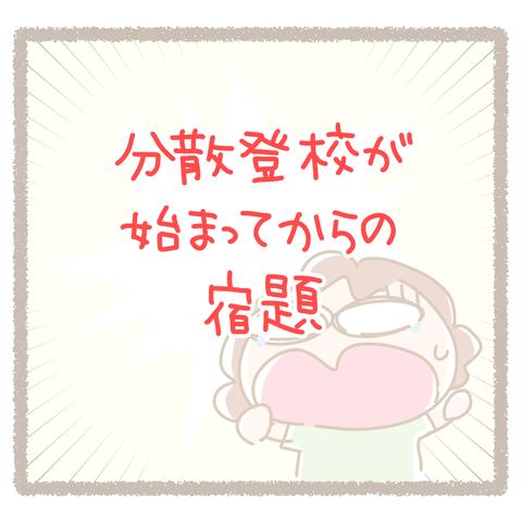 20061302999