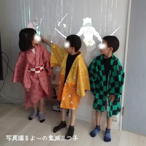 三つ子写真01