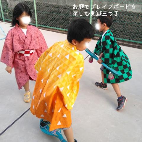 三つ子写真02